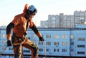 Промышленный альпинизм Тольятти